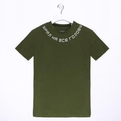 T-shirt Ural R. L (50), green