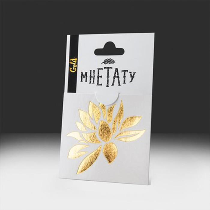 """Татуировка металлизированная """" Лотос"""" 55 х 60 мм"""