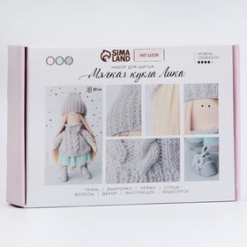 Interior doll Lika, sewing kit, 18 × 22,5 × 4.5 cm