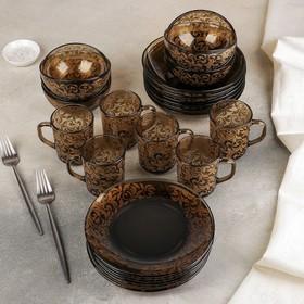 Набор столовый «Эмилия», 24 предмета