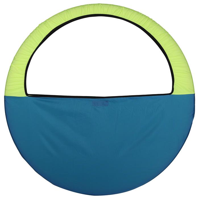 Чехол для обруча (сумка) 60-90 см, цвет голубой/жёлтый