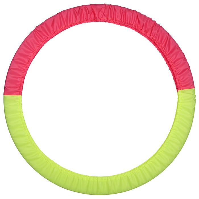 Чехол для обруча 60-90 см, цвет жёлтый/розовый