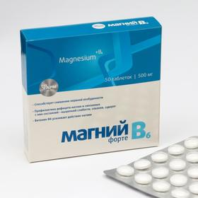 Tablets Magnesium B6-forte, 50 tablets, 500 mg each.