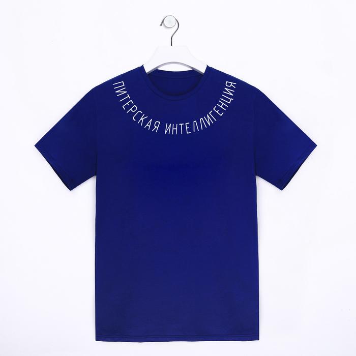 """Футболка """"Питер"""" р. XL (52), синий"""
