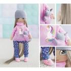 Интерьерная кукла «Лора», набор для шитья, 18 × 22.5 × 2.5 см