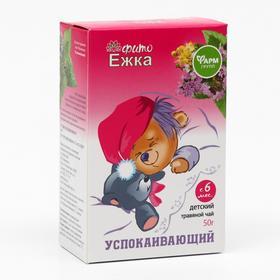 Детский травяной чай «Фитоежка» успокаивающий, 50 г.