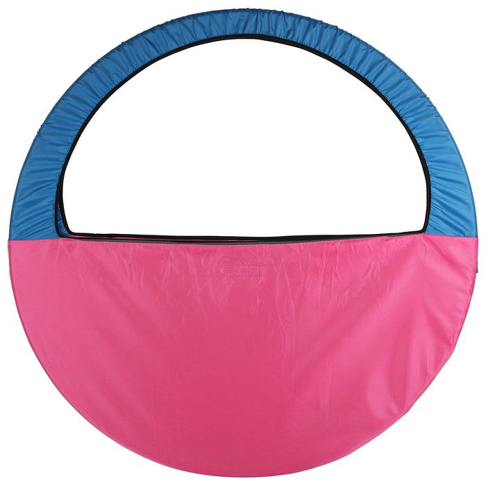 Чехол для обруча (сумка) 60-90 см, цвет голубой/розовый
