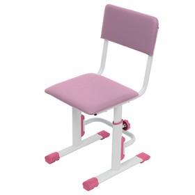 Стул для школьника регулируемый Polini kids City / Polini kids Smart S, цвет белый-розовый