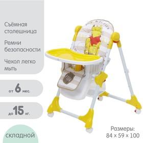 Стульчик для кормления Polini kids Disney baby 470 «Медвежонок Винни», цвет жёлтый