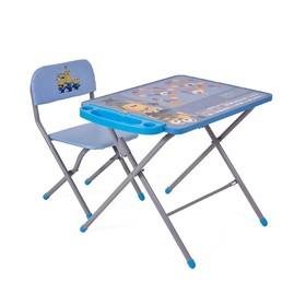 Комплект детской мебели Polini kids 203 Гадкий я, цвет голубой
