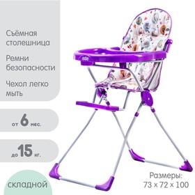 Стульчик для кормления Selby 152 «Совы», цвет фиолетовый