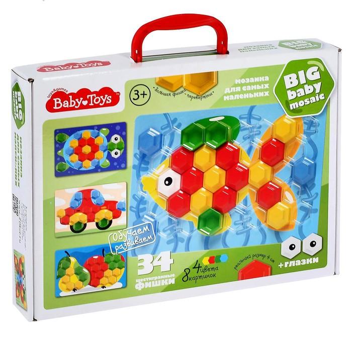 Мозаика для самых маленьких, 34 элементов - фото 697051