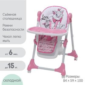 Стульчик для кормления Polini kids Disney baby 470  «Кошка Мари», цвет розовый