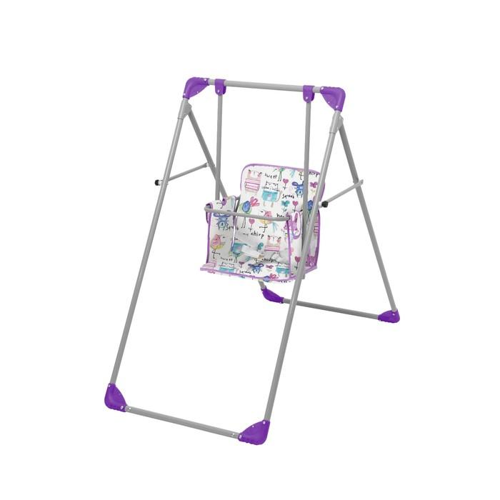Качели напольные Фея «Чарли», цвет фиолетовый