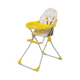 Стульчик для кормления Selby 152, цвет жёлтый