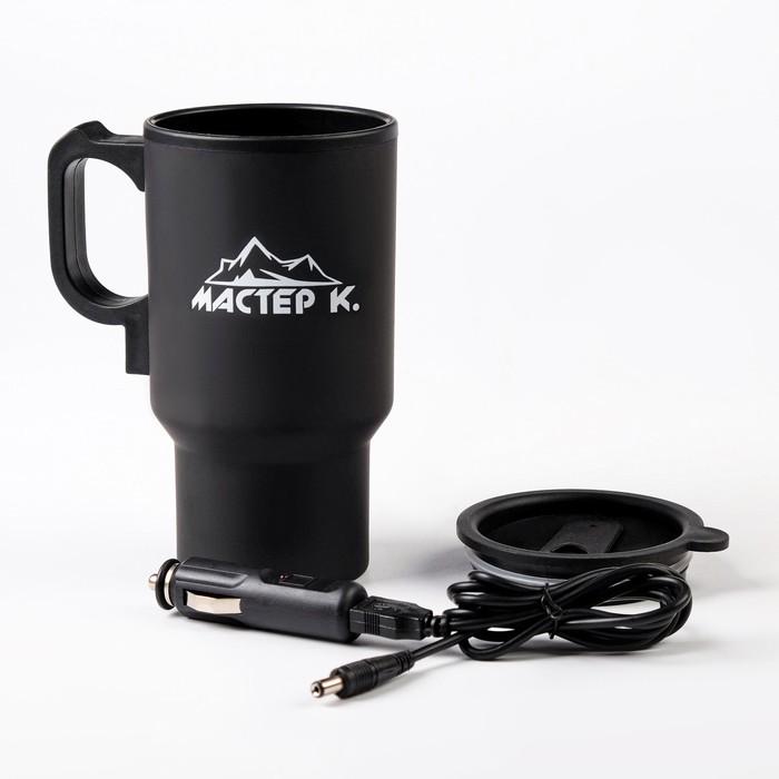 """Термокружка """"Мастер К"""", 450 мл, внутри пластик, чёрная матовая, от прикуривателя 12 × 17 см"""