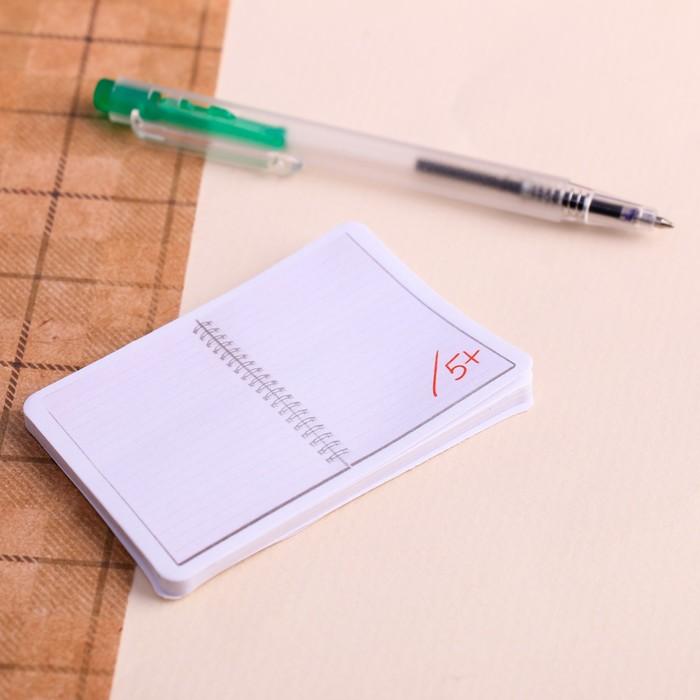 """Блок с липким краем и ручка """"Учись на 5!"""", 14 х 10,5 см - фото 370899708"""