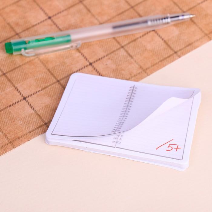 """Блок с липким краем и ручка """"Учись на 5!"""", 14 х 10,5 см - фото 370899709"""