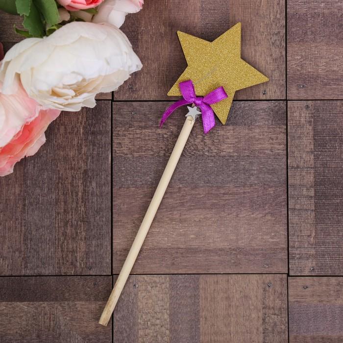 Декоративный штекер «Звезда», 7 × 14 см