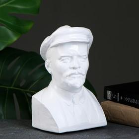Bust of Lenin, white 13.5x21.5cm