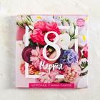 """Шоколад 9 шт в конверте """"8 марта"""" цветы"""