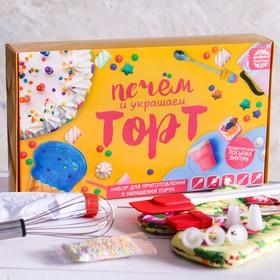 Подарочный набор кондитерский для торта «Печём торт»: мешок кондитерский с насадками 6 шт., лопатка, кондитерская посыпка 20 г, кисточка, венчик, прихватка