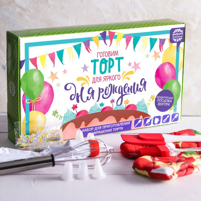 """Набор кондитерский для торта """"Яркий день рождения"""": 5 предметов"""