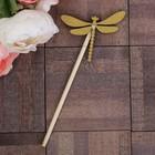 Декоративный штекер «Стрекоза», 7 × 14 см