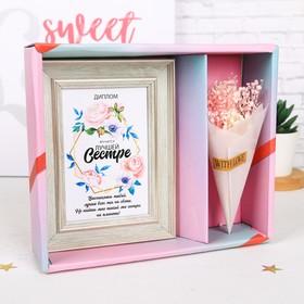 "Gift set ""Best sister"", 22.2 x 5 x 18.5 cm"