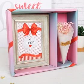 "Gift set ""I love you"" 22.2 x 5 x 18.5 cm"