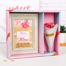 "Gift set ""Best wife"", 22.2 x 5 x 18.5 cm"
