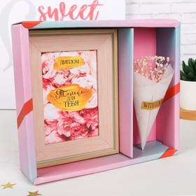 """Gift set """"Just for you"""", 22.2 x 5 x 18.5 cm"""