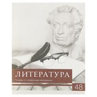 """Notebook subject """"Black and white"""", 48 sheets in a cage, """"Literature"""", with reference material, white 75%, paper cover"""