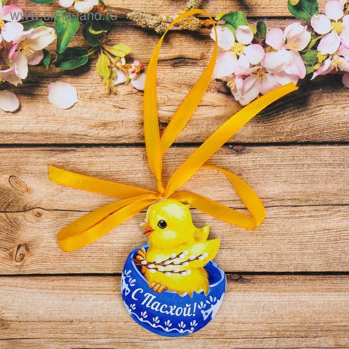 Сувенир деревянный на ленте «С Пасхой!»,  5 х 6,1 см