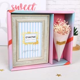 "Gift set ""love"", 22.2 x 5 x 18.5 cm"