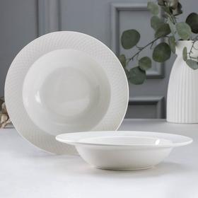 Набор глубоких тарелок «Юлия Высоцкая», d=22,5 см, 2 шт