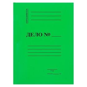 Скоросшиватель «Дело», зелёный, мелованный картон, 330 г/м²