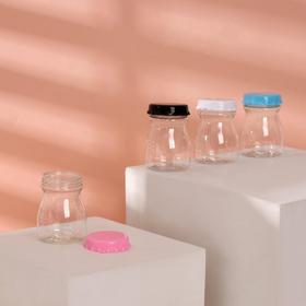 Бутылочка для хранения «Прованс», 55 мл, цвет МИКС