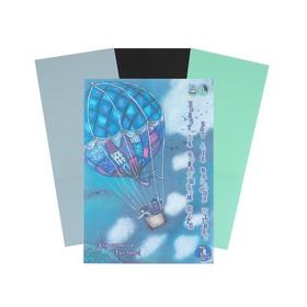 Планшет для пастели А4, «Страна чудес. Полёт на воздушном шаре», 12 листов, 3 цвета, блок 160 г/м²