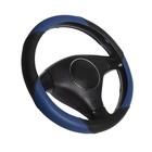Оплетка на руль Sport, размер М, экокожа, черно-синий