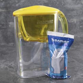 Фильтр-кувшин «Барьер-Фит», 2,5 л, цвет бодрящий лимон