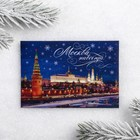 """Magnet sunset """"Moscow"""" (Moscow river) 5.5 x 8 cm"""