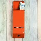 Ящик почтовый «Столбик», с замком, оранжевый