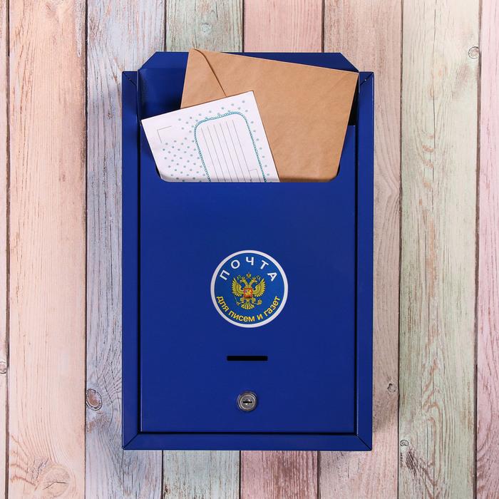 Ящик почтовый с замком, вертикальный «Альфа Люкс», синий