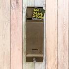 Ящик почтовый «Столбик», с замком, цвет бронзовый