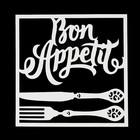 "Трафарет пластик ""Bon appetit"" 15х15 см"