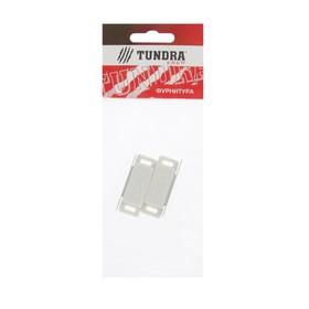 Магнит мебельный TUNDRA krep M001W,  маленький, белый, 2 шт. Ош