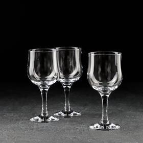 Набор фужеров для вина Paşabahçe Tulipe, 315 мл, 3 шт