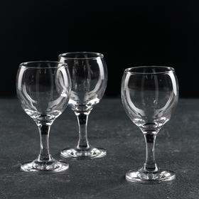 Набор фужеров для белого вина 175 мл Bistro, 3 шт