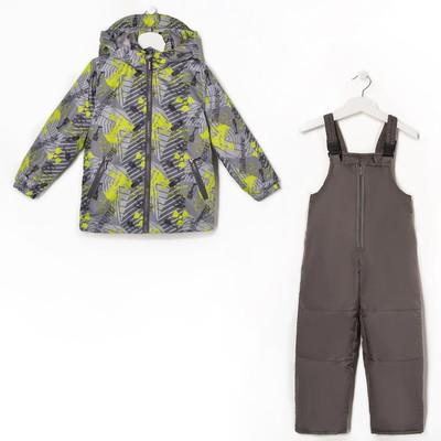 ecb46252764 Купить комплекты верхней одежды для мальчиков оптом и в розницу ...